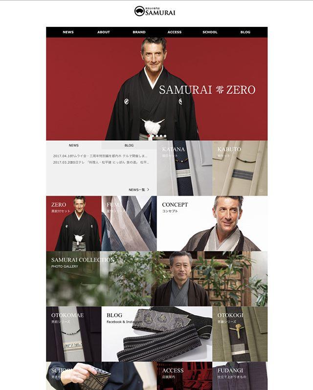 男きもの専門店SAMURAIのオフィシャルサイトリニューアルしました。銀座本店と京都店の店舗紹介ムービーもご覧になれますよ。http://kimonoman.jp