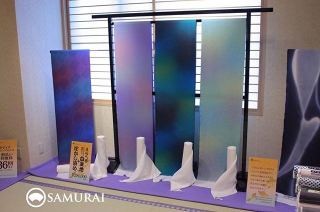 あなただけの染めの羽織いかがでしょうか?染めの羽裏も販売しています。羽織から羽裏、羽織紐まで9月23日(土)〜9月30日(土)開催中「男極め術 羽織編」で販売しております。#着物 #着物小物 #和装 #和装小物 #腰巾着 #Samurai #メンズ着物 #男着物 #おとこ着物 #江戸小紋 #紬 #羽裏 #ginza #銀座 #men'sfashion #Japan#tokyo