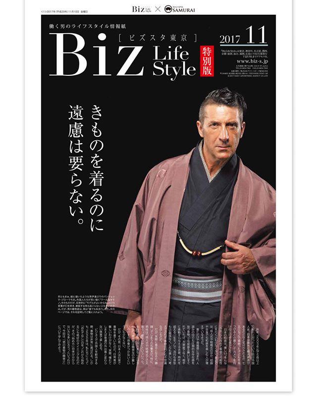 今朝の日本経済新聞・東京版の折込「ビズスタ東京」で、SAMURAI特別版が掲載されました。一部エリア限定ですが、ご自宅などで日経新聞をご購読の方はぜひチェックしてみてください。思ったよりも気軽に始められる男きものの世界をご紹介いただきました。#samurai #男着物 #着物 #kimono #kimono