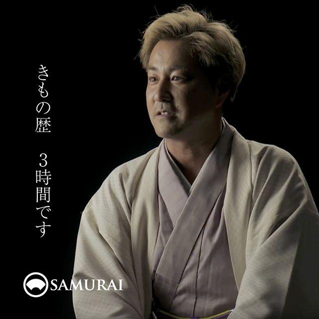 .品良くこなれていて、華やか。きもの通の方なんですね…と思われますか?実は、ついさっき、きものが仕立て上がって、今お召しになったばかり。こちらの方は、SAMURAIをご利用いただいているお客さまなのです。.SAMURAIの公式サイトでは、SAMURAIをご利用いただいているお客さまのムービーをただいま公開中です。http://kimonoman.jp/.初めて男きものを着ることの楽しさや、SAMURAIで、初めてきものを買ってみた印象など、お話しいただきました。.SAMURAI公式サイトからABOUT>SAMURAI Channelのページでご覧になれます。#samurai #男着物 #着物 #和服 #帯 #羽織 #きもの #kimono #Japan