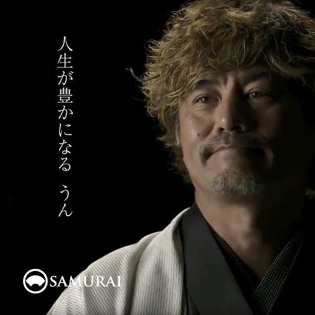 .きものをまとった、穏やかで凜々しいまなざし。モデルさんでも俳優さんでもありません。こちらの方は、SAMURAIをご利用いただいているお客さまなのです。.SAMURAIの公式サイトでは、SAMURAIをご利用いただいているお客さまのムービーをただいま公開中です。http://kimonoman.jp/.男きものを着ることの楽しさや、これから着てみたい方へのメッセージをいただきました。.SAMURAI公式サイトからABOUT>SAMURAI Channelのページでご覧になれます。#samurai #男着物 #着物  #和服 #帯 #羽織 #きもの #kimono #Japan