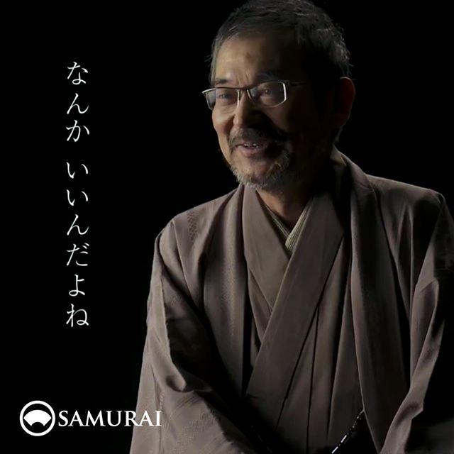 なんだか素敵な佇まい。モデルさんでも俳優さんでもありません。こちらの方は、SAMURAIをご利用いただいているお客さまなのです。.SAMURAIの公式サイトでは、SAMURAIをご利用いただいているお客さまのムービーをただいま公開中です。http://kimonoman.jp/.男きものの楽しさや、これから着てみたい方へのメッセージをいただきました。.SAMURAI公式サイトからABOUT>SAMURAI Channelのページでご覧になれます。#samurai #男着物 #着物 #和服 #帯 #羽織 #きもの #kimono #Japan