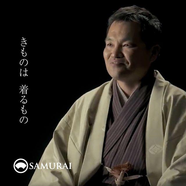 .遊び心を忘れず、男きものを着ることを特別にせず、自分の気分転換にうまく取り入れる大人の男。こちらの方は、SAMURAIをご利用いただいているお客さまなのです。.SAMURAIの公式サイトでは、SAMURAIをご利用いただいているお客さまのムービーをただいま公開中です。http://kimonoman.jp/.男きものが持つ良さや、これから着てみたい方へのメッセージなど、お話しいただきました。.SAMURAI公式サイトからABOUT>SAMURAI Channelのページでご覧になれます。#samurai #男着物 #着物 #和服 #帯 #羽織 #きもの #kimono #Japan