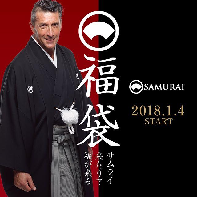 .SAMURAI銀座本店では、えらべる福袋をご用意しております。いずれのセットも数量限定ですが、今年は昨年以上のお得なラインナップですのでお求めはお早めに。.1月4日〜1月30日までお正月お買い物キャンペーンも開催中当店でお買い物いただいた方にもれなく「腰差し」をプレゼント中です。#samurai  #kimono #男着物
