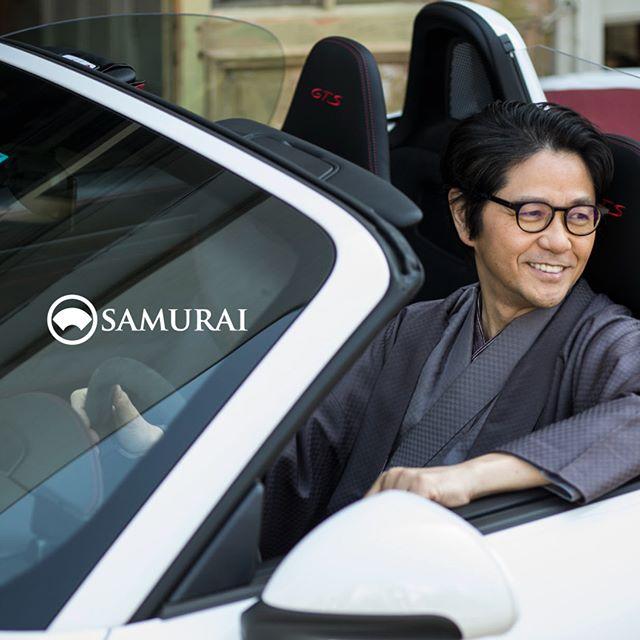 秋×きもの×男新しい月に新しいこと始めませんか。男きものを習ってみる。男きものを着てみる。新しい帯を締めてみる。いつもより深い秋が見えてくるかもしれませんよ。#samurai #男きもの専門店 #男きもの着付け教室 #男きもの #男着物 #着物男子#kimono #ginza #japan