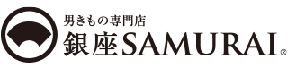 男きもの専門店 銀座SAMURAI 男の着物 